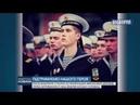 Росія захопила у полон 23 українських військових моряків