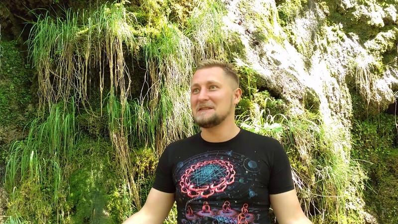 Отзыв Михаила Колесниченко - Место силы Пшада. Экспедиция с космоэнергетами.