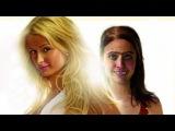 Красавица и уродина  / The Hottie & the Nottie (2008) — комедия на Tvzavr