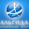 Медицинский центр «Альгида»