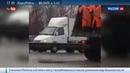 Новости на Россия 24 Лопатой из грузовика Дорожники изобрели самоукладывающийся асфальт