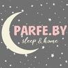 Parfe.by Домашняя одежда, пижамы, нижнее белье