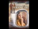 8889 1 Другой идеальный незнакомец Another Perfect Stranger 2007 HD х ф