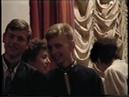 Випускний вечір в Червоноармійській ЗОШ, ч.2, 1999