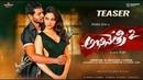 Abhinetri 2 First Look Teaser | Prabhu Deva | Tamannaah | Nandita Swetha | Vijay | Abhishek Pictures