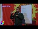 Сергей ДАНИЛОВ Режим работы мозга ВТОРЫХ совет по работе с БУКВИЦЕЙ