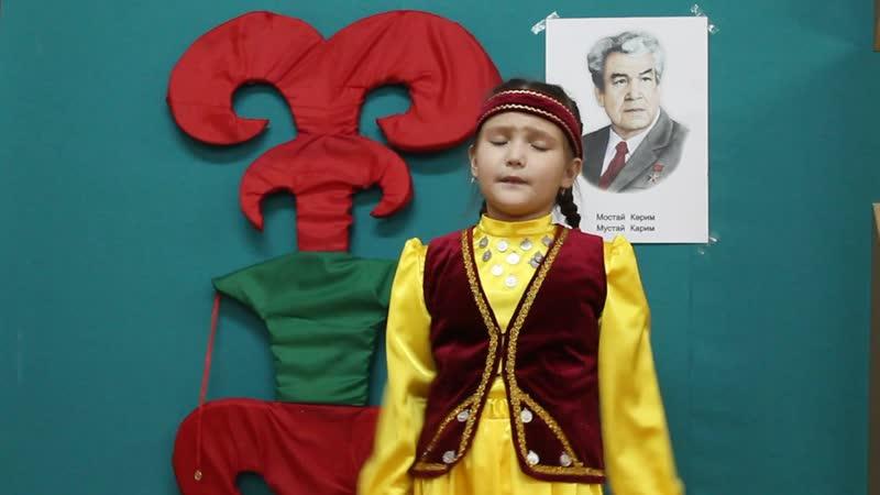 Читаем М. Карима Сафаргалиева Дина, 9 лет.