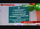 Фельдшерско-акушерские пункты появились сразу в двух сёлах Дрожжановского района   ТНВ