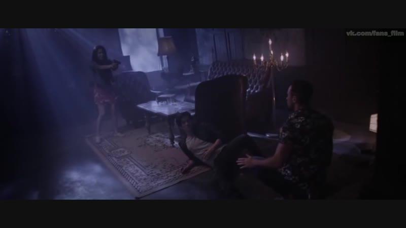 Пристанище страха (2017)