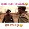 "😈ORIGINAL/GROUP😈 on Instagram: ""Подпешись на @"