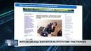 Новости Псков 12.02.2019 / Жители Овсища жалуются на отсутствие участкового