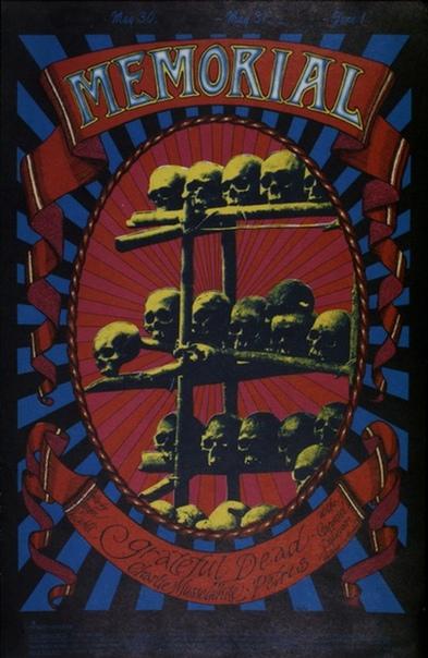 Психоделические постеры  60-х.