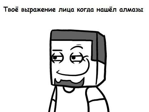 Скины по никам и сервера для minecraft 1 5 2