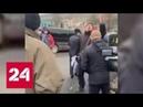 Рост цен на топливо дороги и криминал протестующие перекрыли три трассы в Закарпатье Россия 24