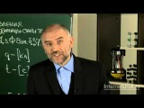 34) Тема 3: Электромагнитные явления. Урок 34. Сила тока. Единицы силы тока (Физика 8 класс)