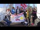 КРОМО РОЛ КВНщики приняли участие в спортивной эстафете