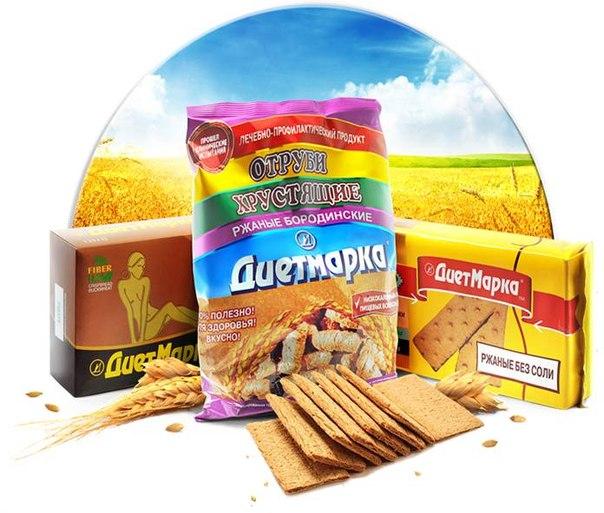 диетические продукты список для похудения интернет магазин