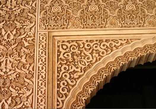 Альгамбра в Гранаде,