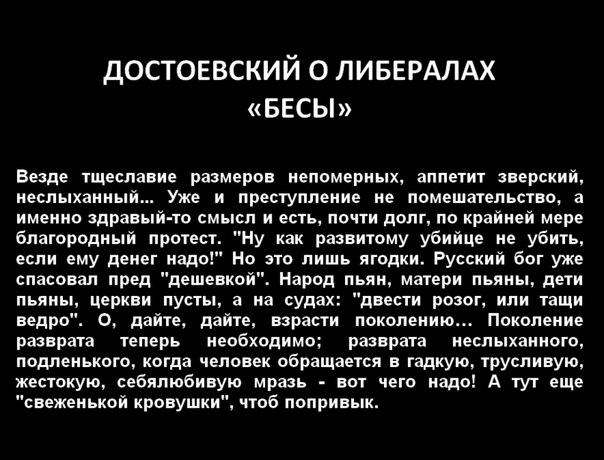 RUSSIA.RU - Блоги - Дмитрий Пушкин