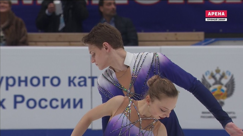 Alexandra Boikova / Dmitry Kozlovsky 2018 Russian Nationals SP
