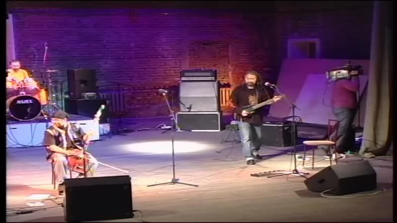 Yat-Kha – Exodus – Концерт В Абакане 2008