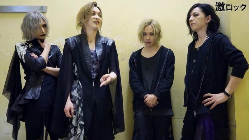Far East Dizain、ニュー・アルバム『ALTERED DIZAIN』リリース!―激ロック 動画メッセージ