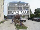 пансионат Адмирал - Железный порт VIDEO SMILE