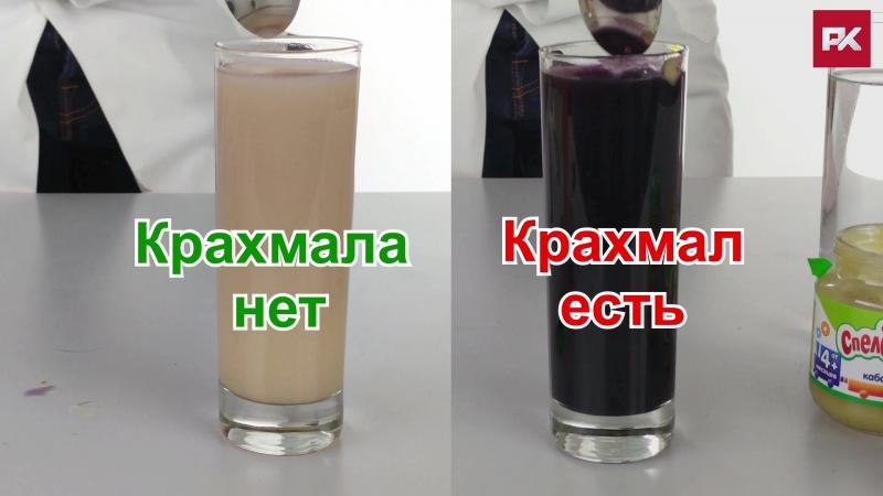 Спеленок_тест_крахмал_FINAL