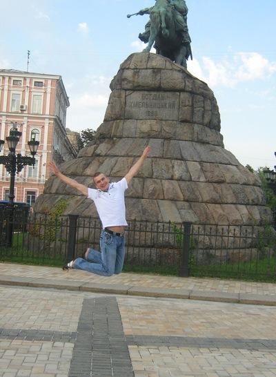 Олександр Гаврилюк, 12 декабря , Киев, id19155227