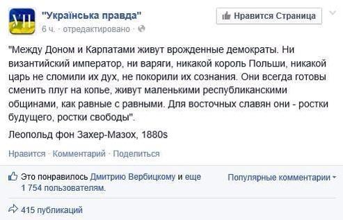 Диетический корм для собак, купить в Москве лечебный корм
