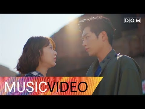[MV] Gilgu Bonggu (GB9) (길구봉구) - For The First Time (Are You Human? OST Part.6) 너도 인간이니? OST Part.6