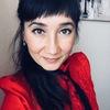 Leysan Davletshina