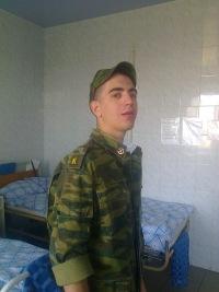 Николай Демин