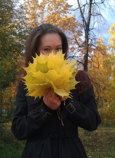 Александра Киселёва, 29 октября 1986, Казань, id32738827