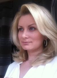 Наталия Юферова, 7 сентября , Уфа, id3266008
