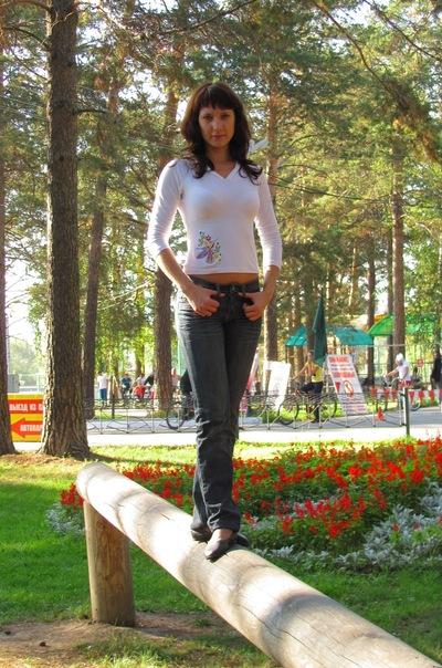 Ксения Юрченко, 24 апреля , Новосибирск, id48908993