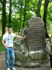 Евгений Соломонов, 28 октября 1979, Пружаны, id180307707