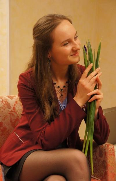 Катерина Важнина, 27 марта , Санкт-Петербург, id17213430