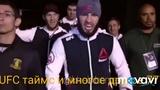 UFC mma Дагестан хабиб нурмагомедов Чечня Зубайра Тухогов Ислам махачев лучшие моменты лезгинка####