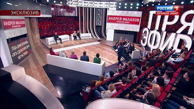 Андрей Малахов. Прямой эфир. Теща Джигарханяна: Зять сделал мою дочь несчастной!