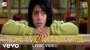 Tujhe Yaad Na Meri Aayee Lyric Kuch Kuch Hota Hai Kajol Shah Rukh Khan