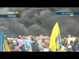 Прямая Трансляция 20.02.14 попытка беркута атаковать майдан ЕвроМайдан