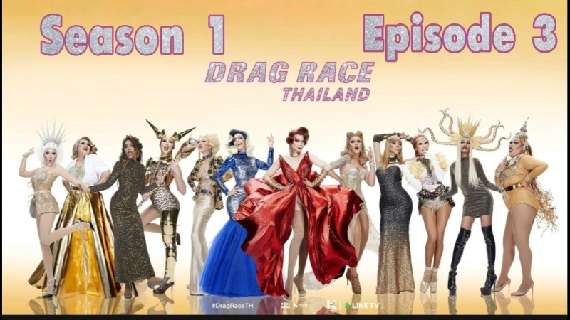 Drag Race Thailand S1E3 [WOW Eng Subs]