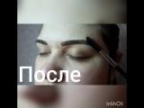 Моделирование бровей + окрашивание профессиональной хной (Brow-master Екатерина Дьяконова)