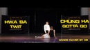 DS | Hwa Sa(화사) - TWIT(멍청이) Chung Ha (청하) - Gotta Go (벌써 12시) | dance cover