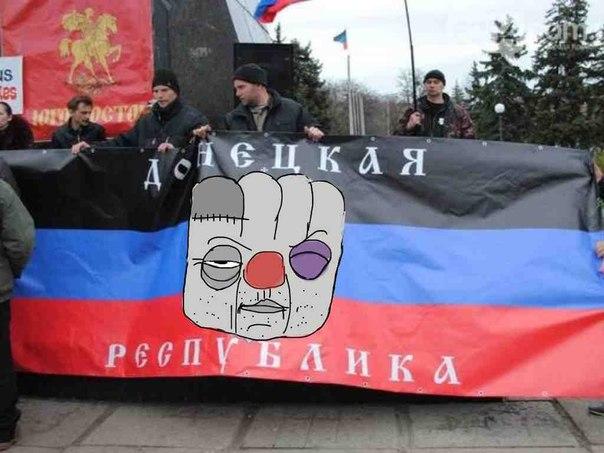 """МИД Литвы: Провокаторы на Востоке Украины стремятся повторить """"крымский сценарий"""" - ЕС должен усилить санкции против РФ - Цензор.НЕТ 5075"""