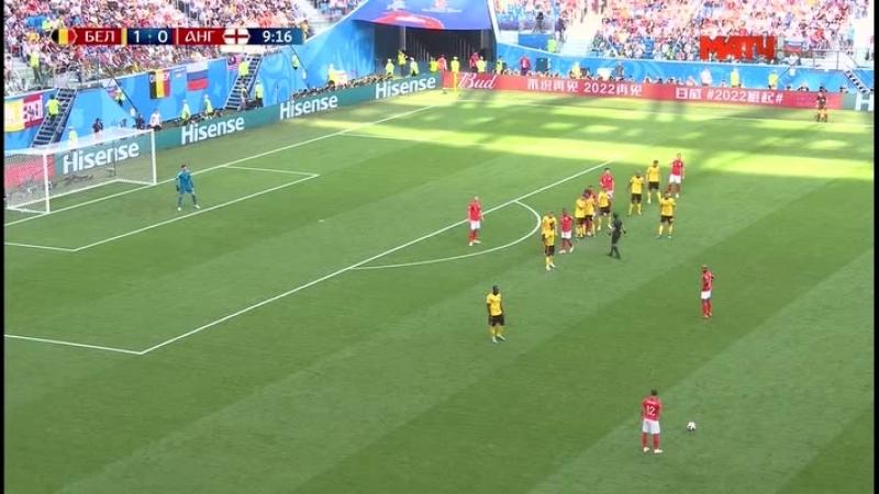 63. 3rd Place Match. Belgium - England
