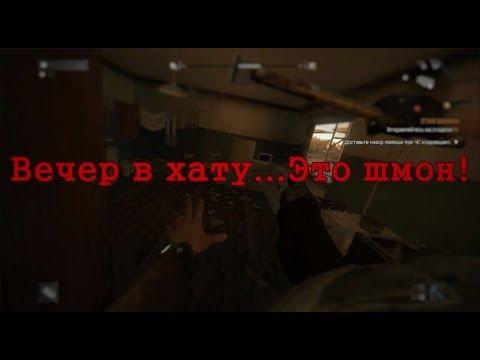 Dying Light   1   Вечер в хату... Это шмон!