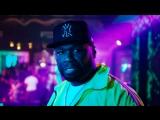 Премьера. Don Q & A Boogie Wit da Hoodie feat. 50 Cent & Murda Beatz - Yeah Yeah