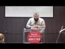 ПроповедьШаги каждого дня часть 2 пастор Пётр Юдин,церковь Христианская миссияг.Щелково
